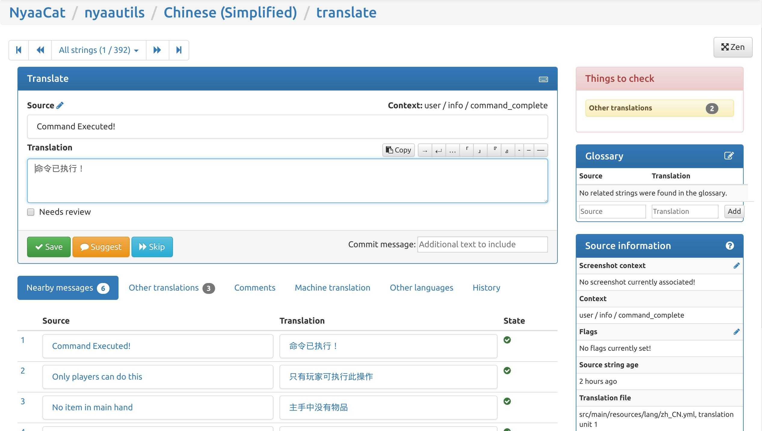 Weblate Translation Interface